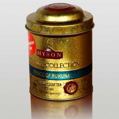 Нувара Элия - черный чай Хайсон, Hyson Exquisite Collection