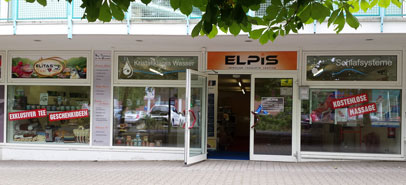 Магазин LPS Elpis